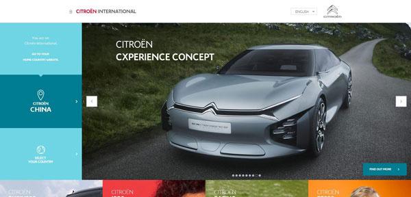 雪铁龙更换新品牌LOGO 使用扁平化设计高清图片