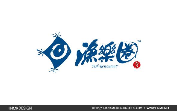 台湾字体矢量图