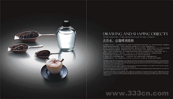 水元素经典画册设计