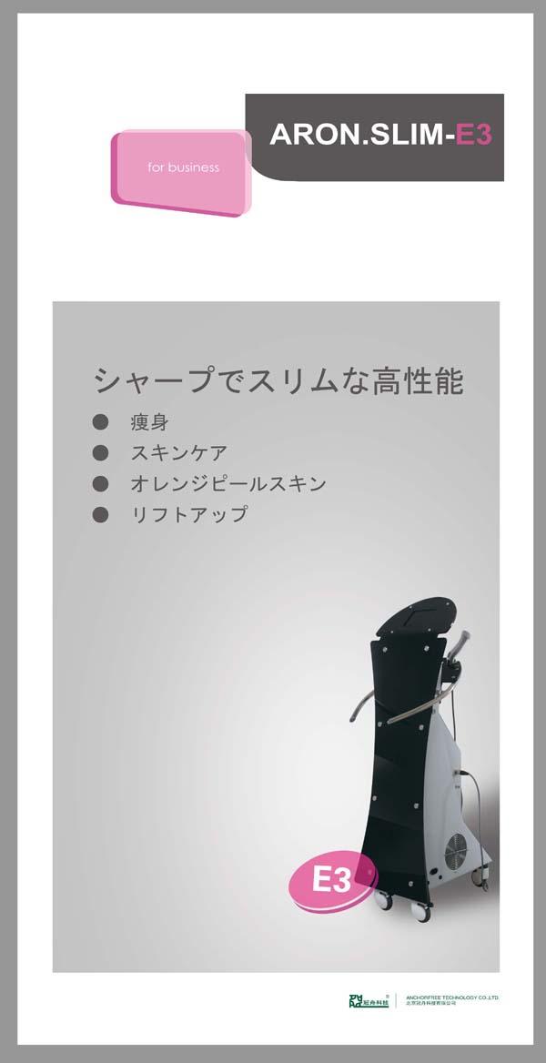 一组日本的展板排版设计作品
