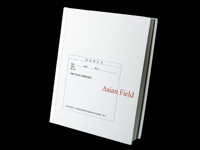 新华字典(1992年重排本),商务出版社出版,583页zao遭①遇见,碰?#20581;?#25105;第一次遭遇英国艺术家安东尼葛姆雷是一本Asian Field的书。他颠覆了我以往对艺术史和艺术家的概念。作品,1到19万个小泥人,心灵叠加式的组?#24076;?9万双黑洞洞的眼睛,散发出一?#27490;?#29420;、忧伤的美丽。安东尼葛姆雷认为《土地》是一个很特殊的作品,它更注重的是观者与作?#20998;?#38388;的心理联系。