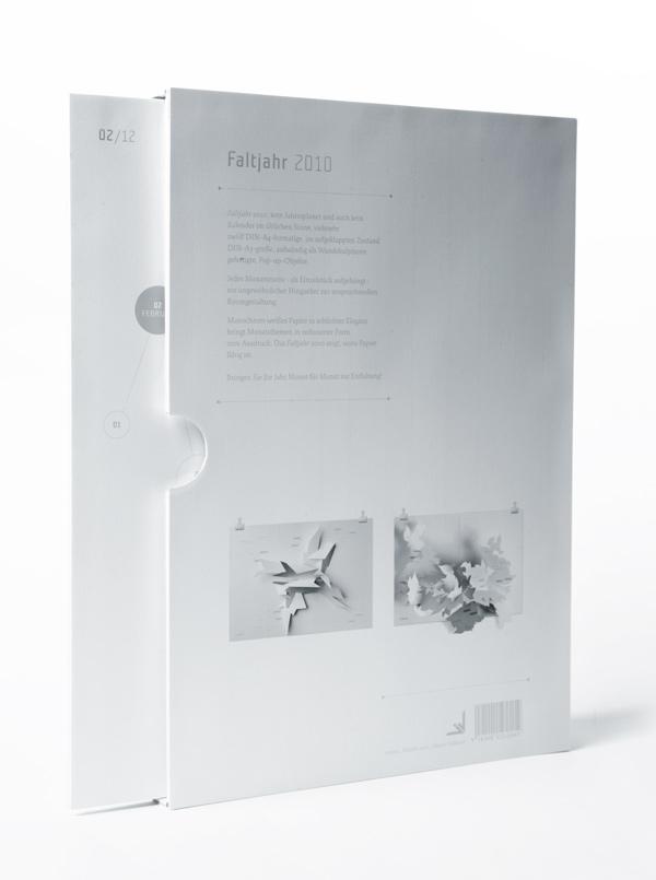 概念书籍封套设计效果展示