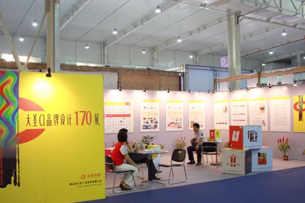 现场直击 顺德工业设计创意博览会