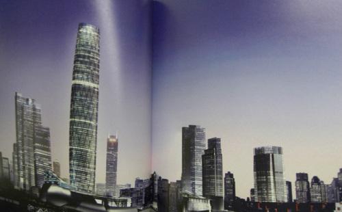 广州国际金融中心(西塔)全球征logo揭晓了吗?