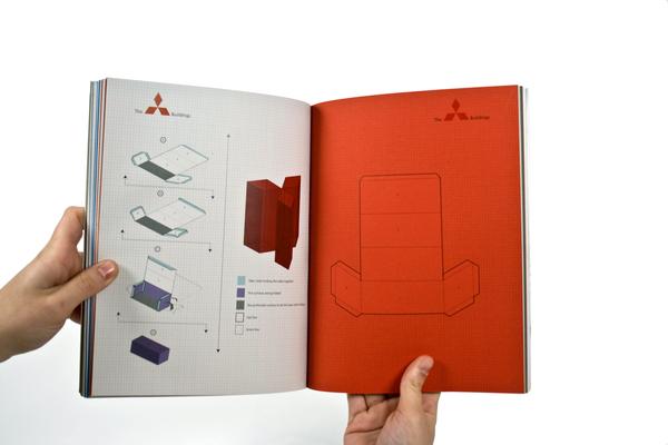 adidas画册创意设计