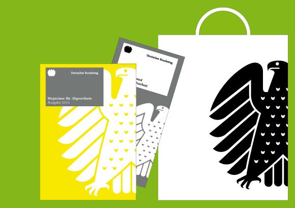 德国联邦议院新形象设计