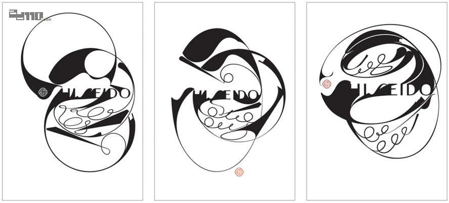 日本平面设计师协会奖2010(jagda 2010)