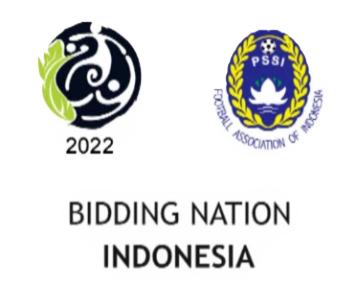 indonesias2022bid 2018 2022世界杯申办系列标志全面更新