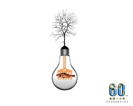 英语演讲ppt_2011年地球一小时活动earth_hour环保和低碳同行[1]