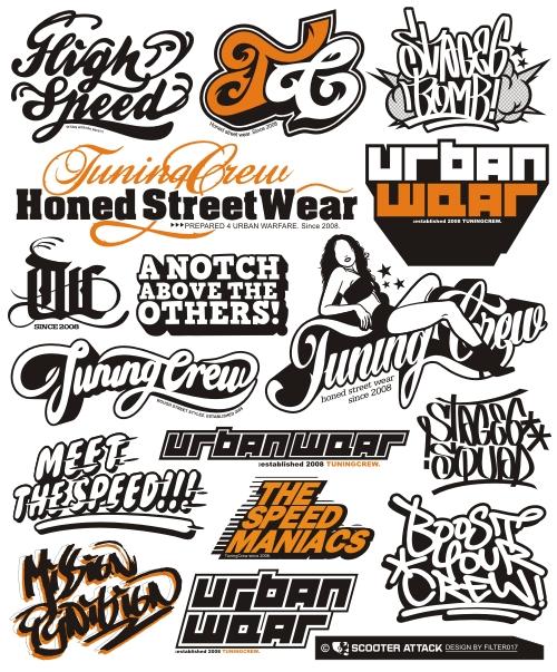 英文字体logo设计欣赏