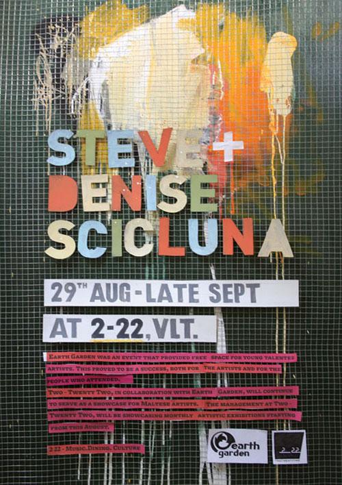 产品资讯:国外艺术展览海报创意设计
