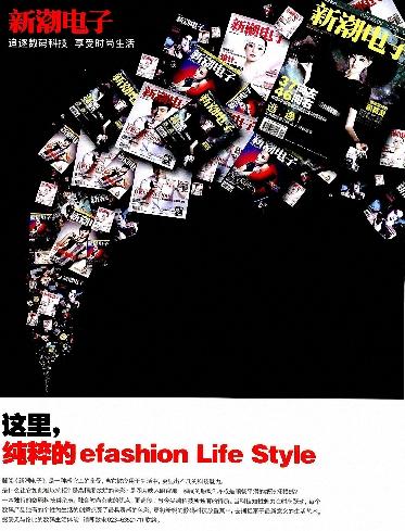 杂志排版设计欣赏 高清图片