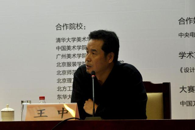 """""""天鹤奖""""中国国际青年设计师大赛启动"""