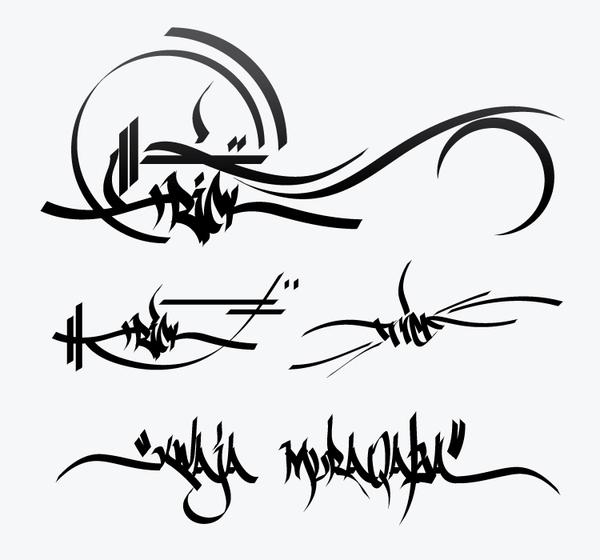 艺术字简笔画-极漂亮的英文字体设计 南安野叟的日志 网易博客