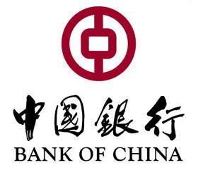 中国银行杭州分行_中国银行 bank of china