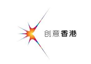 创意香港因应新标志的推出,已更新部门网页(www.createhk.gov.图片