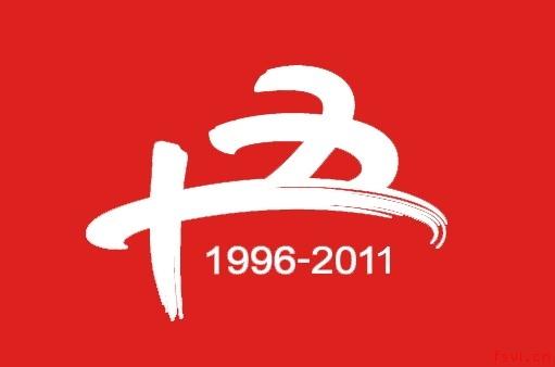 北京银行发布15周年纪念logo