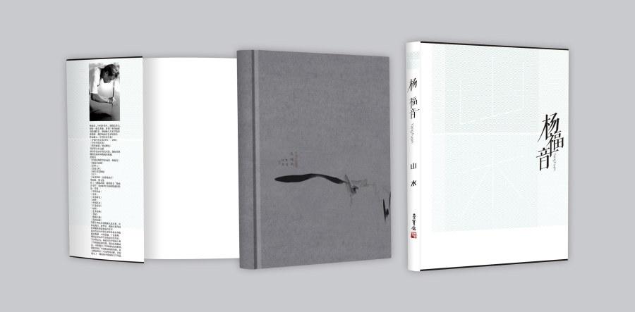 古典书籍封面设计素材内容古典书籍封面设计素材